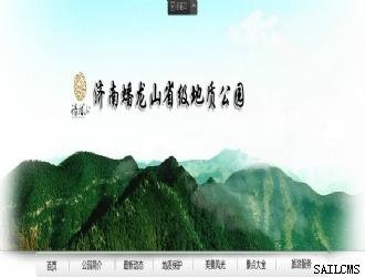 济南蟠龙山省级地质公园位于济南市东郊,东起狼猫山水库,西至蟠龙村